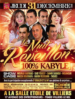 la nuit du reveillon 100 kabyle villiers le bel le 31 12 2015 koifaire. Black Bedroom Furniture Sets. Home Design Ideas