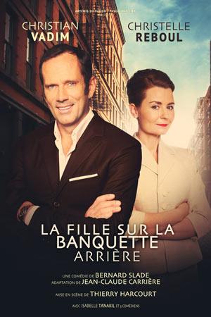 LA FILLE SUR LA BANQUETTE ARRIERE, Lieu : MAISON MARSANNAY