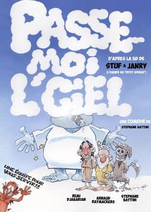 PASSE-MOI L'CIEL, Lieu : THEATRE DAUDET