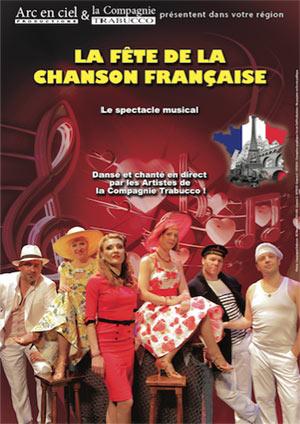 LA FETE DE LA CHANSON FRANCAISE, Lieu : AUDITORIUM