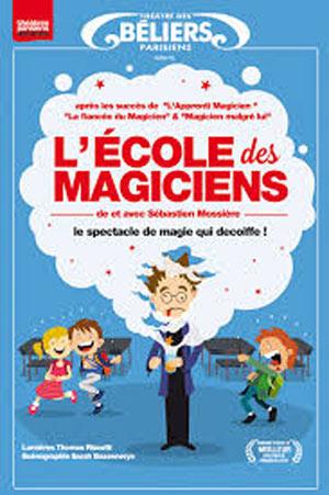 L'ECOLE DES MAGICIENS, L'ESPLANADE DU LAC