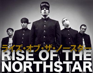 RISE OF THE NORTHSTAR, Lieu : LE BRISE GLACE