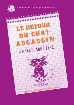 LE RETOUR DU CHAT ASSASSIN, Lieu : L'ARCHANGE
