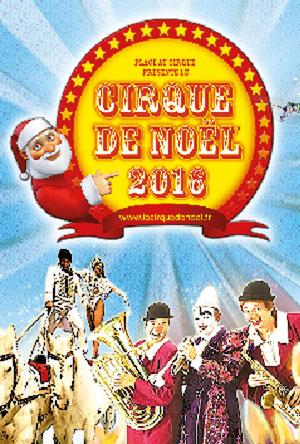 Cirque de noel 2016 for Bureau 64 idron