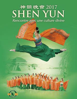 SHEN YUN 2017, Lieu : GRAND THEATRE DE PROVENCE