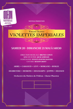 VIOLETTES IMPERIALES
