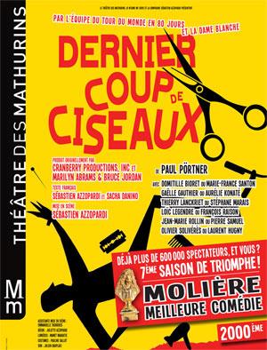 Dernier coup de ciseaux theatre des mathurins paris 08 com die sur france billet - Theatre des mathurins dernier coup de ciseaux ...