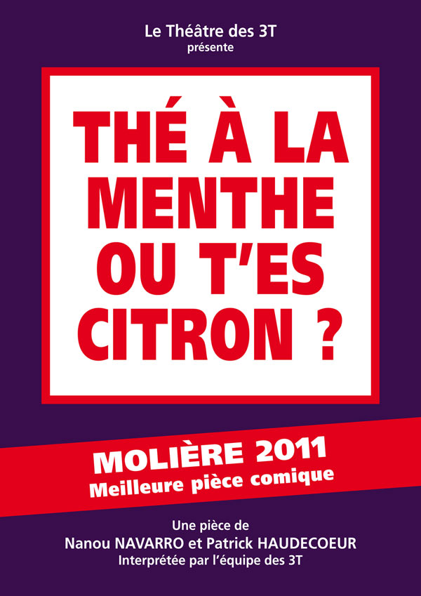 THE A LA MENTHE OU T'ES CITRON?!
