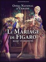 Affiche Le mariage de figaro ballet 2 actes
