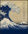 R�servation HOKUSAI - ENTR�E SIMPLE