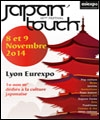 R�servation JAPAN TOUCH #16