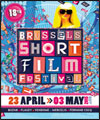 18TH BRUSSELS SHORT FILM FESTIVAL - copyright France Billet