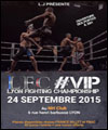 R�servation LYON FIGHTING CHAMPIONSHIP #VIP