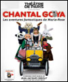 R�servation CHANTAL GOYA - LES AVENTURES