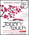 R�servation JAPAN TOUCH