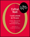 COFFRET CADEAU NOEL