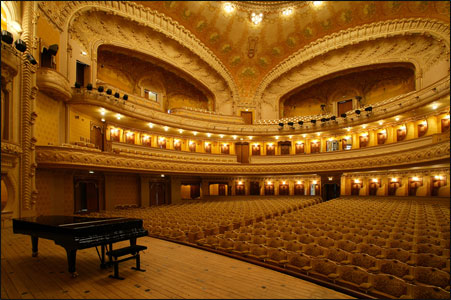 salle spectacle vichy