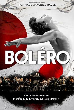 BOLERO - HOMMAGE A MAURICE RAVEL ARENA DU PAYS D'AIX spectacle de danse classique