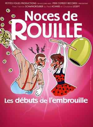 Plus d'infos sur l'évènement NOCES DE ROUILLE
