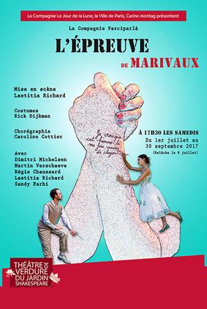 L'EPREUVE TH. DE VERDURE JARDIN SHAKESPEARE pièce de théâtre classique