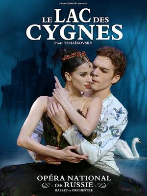 LE LAC DES CYGNES ZENITH DE STRASBOURG ZENITH EUROPE spectacle de danse classique