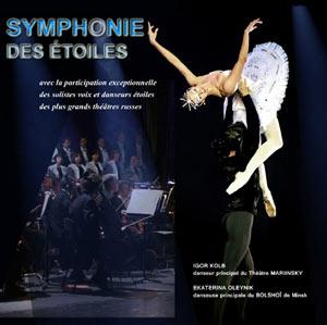 SYMPHONIE DES ETOILES La Coupole spectacle de danse classique