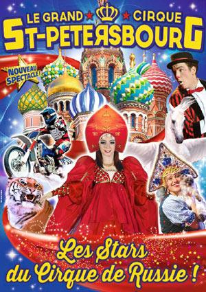 LE GRAND CIRQUE DE ST-PETERSBOURG CHAPITEAU cirque