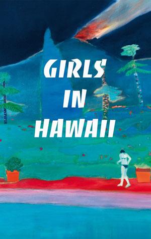 Plus d'infos sur l'évènement GIRLS IN HAWAII