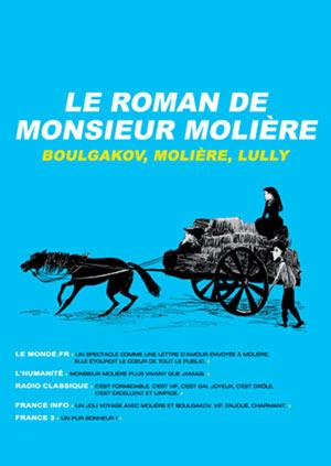 Plus d'infos sur l'évènement LE ROMAN DE MONSIEUR MOLIERE