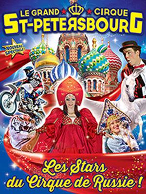 Plus d'infos sur l'évènement LE GRAND CIRQUE DE ST-PETERSBOURG