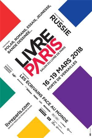 SALON LIVRE PARIS 2018 - WEEKEND Paris Expo Porte de Versailles foire