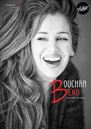 Plus d'infos sur l'évènement BOUCHRA BENO