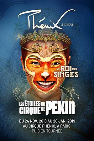 LE CIRQUE PHÉNIX-CIRQUE DE PÉKIN Cirque Phenix spectacle