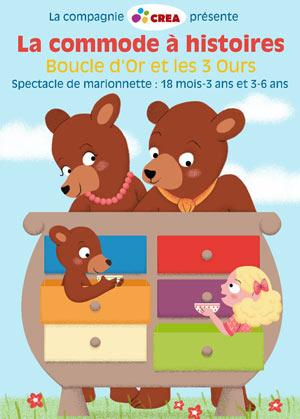 BOUCLE D'OR ET LES TROIS OURS THEATRE DES GRANDS ENFANTS marionnettes