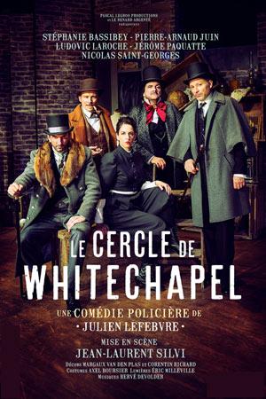 LE CERCLE DE WHITECHAPEL CENTRE DES CONGRES pièce de théâtre contemporain