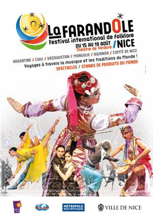 FESTIVAL INTERNATIONAL DE FOLKLORE Theatre de verdure spectacle de danse traditionnelle
