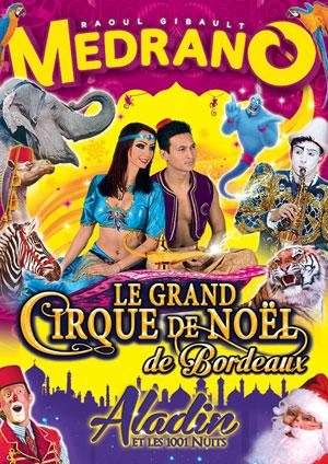 CIRQUE MEDRANO CHAPITEAU cirque