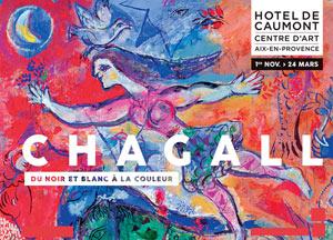 CHAGALL Hôtel de Caumont exposition