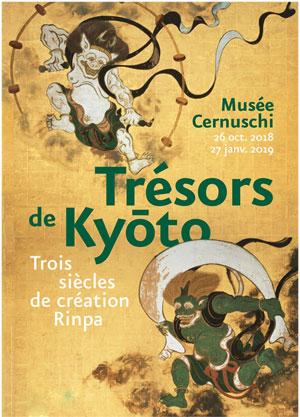 TRESORS DE KYOTO Musée Cernuschi exposition
