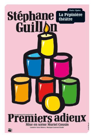 STEPHANE GUILLON LA PEPINIERE THEATRE one man/woman show