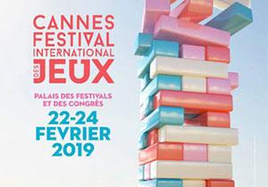 FESTIVAL DES JEUX 2019 PALAIS DES  FESTIVALS & DES CONGRES activité, loisir