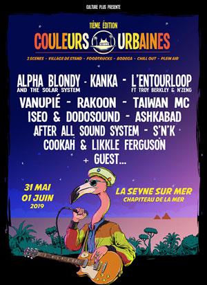 Plus d'infos sur l'évènement FESTIVAL COULEURS URBAINES #11