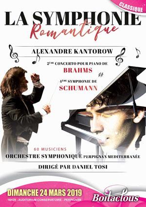 ALEXANDRE KANTOROW & DANIEL TOSI AUDITORIUM DU CONSERVATOIRE concert de musique classique