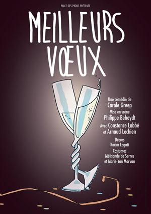 MEILLEURS VOEUX THEATRE DE POCHE GRASLIN spectacle de café-théâtre