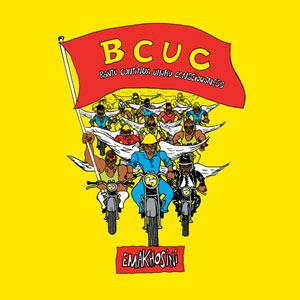 Plus d'infos sur l'évènement OMAR SOULEYMAN & BCUC