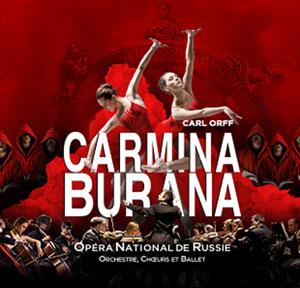Plus d'infos sur l'évènement CARMINA BURANA