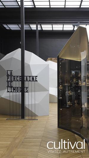 MUSEE DE LA PORCELAINE DE LIMOGES MUSEE NATIONAL Adrien Dubouché visite de musée