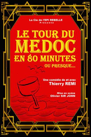 Plus d'infos sur l'évènement LE TOUR DU MEDOC EN 80 MINUTES...