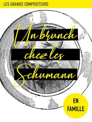 LE CLASSIQUE DU DIMANCHE La Seine Musicale concert de musique classique