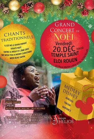 GRAND CONCERT DE NOEL ROUEN TEMPLE ST ELOI concert de musique classique